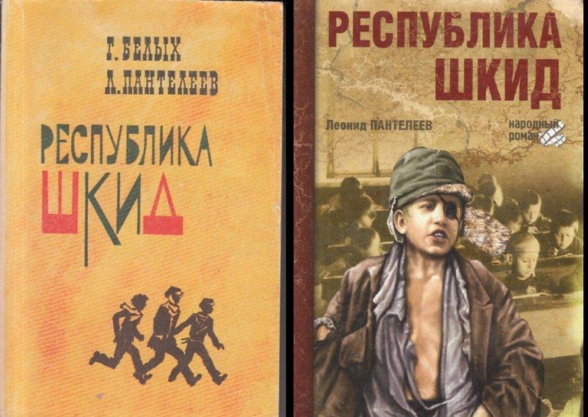 О судьбе детских писателей в стране Советов.
