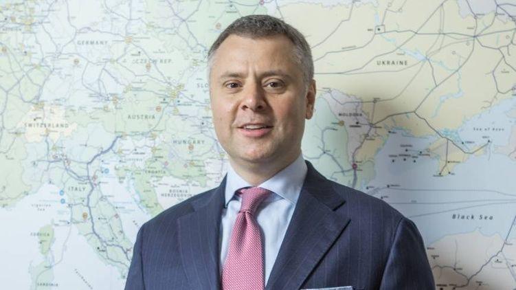 """""""Нафтогаз"""" готовит претензии к России на 8 миллиардов за крымские активы"""