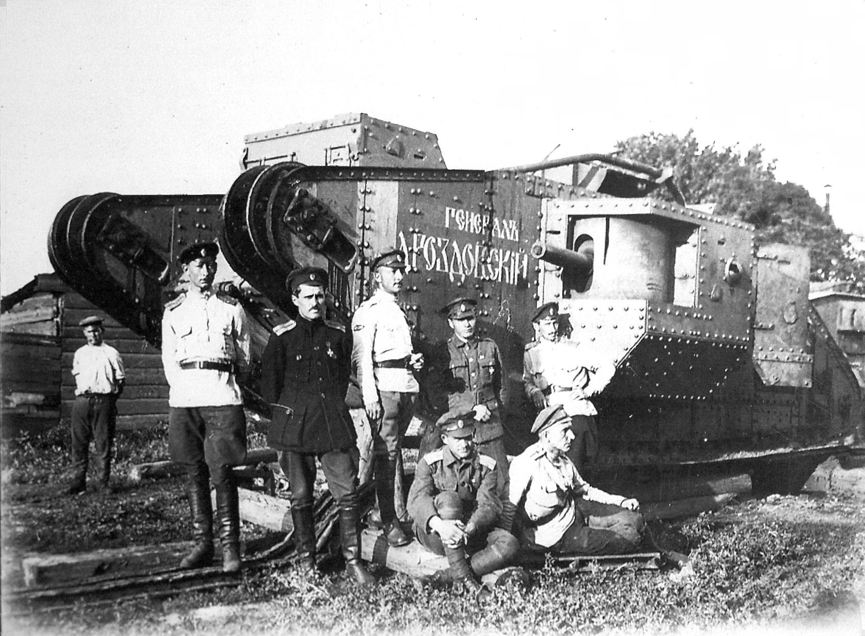 Танковые сражения 1920 года
