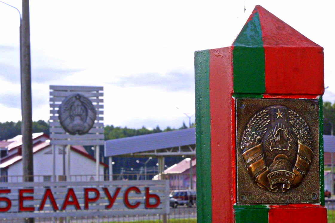 Беларусь формирует на границе с Украиной новую погранзаставу: что известно