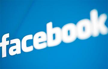 Facebook удалил сеть аккаунтов российских спецслужб
