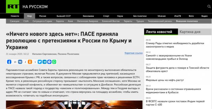 Фейки недели: РФ не оккупировала Крым, Путину важно мнение россиян, победобесие крепчает