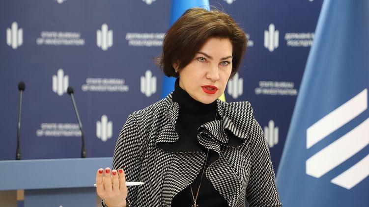 Глава ГБР выступила против амнистии участников Майдана