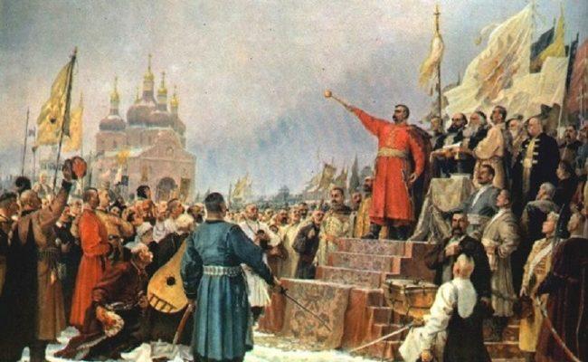 Как украинская аристократия поработила Россию