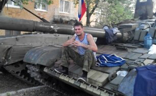 Командир танковой роты «ДНР» ликвидирован на Донбассе