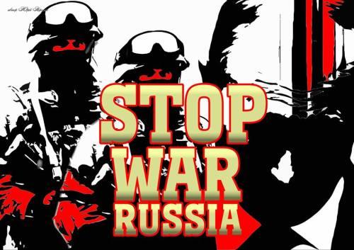 Майдани це продовження Національної революції 1917-20 років