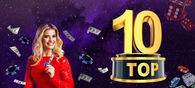 ТОП рейтинг онлайн-казино