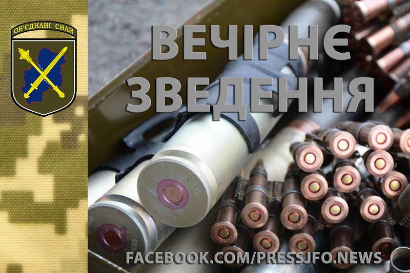 Поблизу Майорська загинув український воїн – штаб ООС