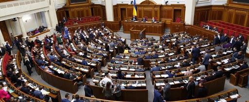 Сокращение Рады: кого из депутатов выгонят
