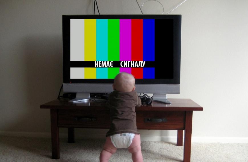 Украинцы придумали, как обойти блокировку телеканалов