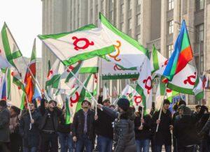 Влиятельный ингушский тейп отказался поддержать поправки в Конституцию РФ