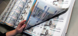 Россия запускает печатный станок: ЦБ зальет в банки 4 триллиона рублей