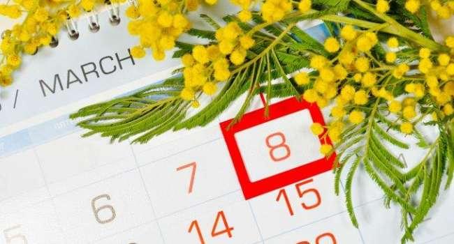 Историк: праздник 8 марта не имеет ничего общего с коммунистами, даже в СССР «в народе» 8 марта никогда не считали идеологическим