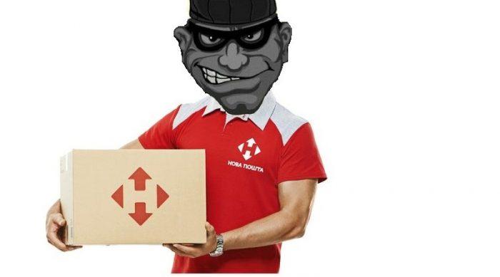 """""""Новая почта"""" отменила платуза одну из услуг"""