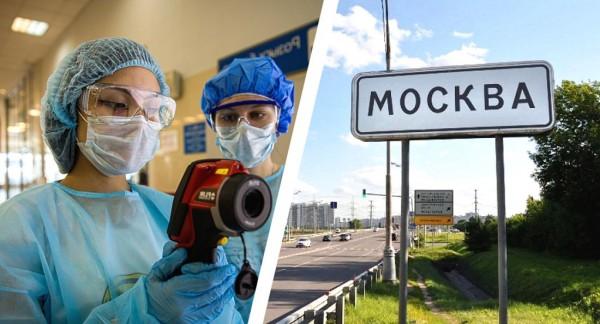 Москву могут закрыть в любую минуту: готовится отключение связи и банкоматов