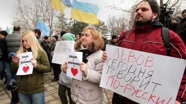 «Не даст в обиду русских»: лицей во Львове отказался переходить на украинский язык