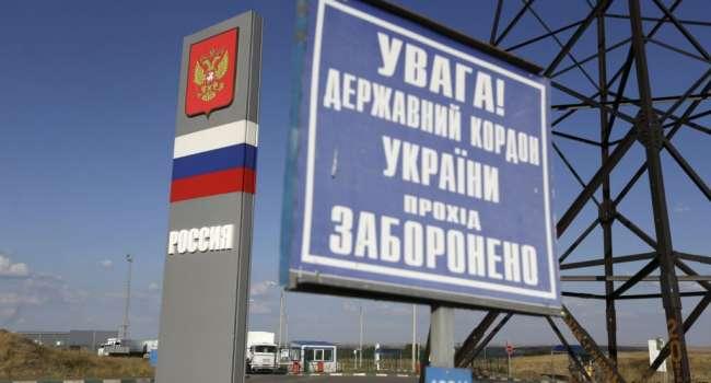 «Откровенные коллаборационисты»: только за сутки в сторону РФ выехало 7 тысяч украинцев