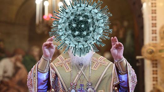Патриарх Кирилл назначил священников РПЦ главными распространителями коронавируса