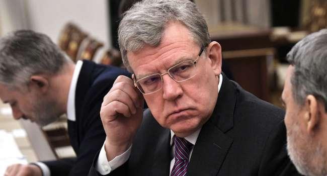 «России всё… Приплыли…»: Кудрин анонсировал крах российской экономики