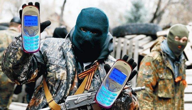 Террористы «ДНР» заявили, что Vodafone должен им денег: подробности