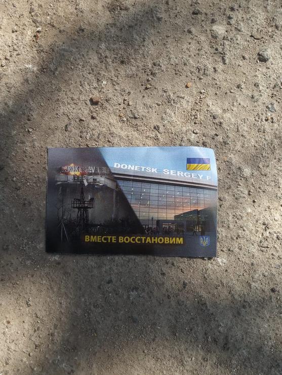 Вместе нам лучше: над ОРДЛО разбросали проукраинские листовки. ФОТО