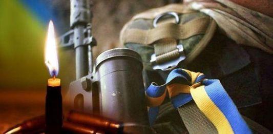 Втрати ЗСУ у Луганській області: опубліковані дані за 2020 рік