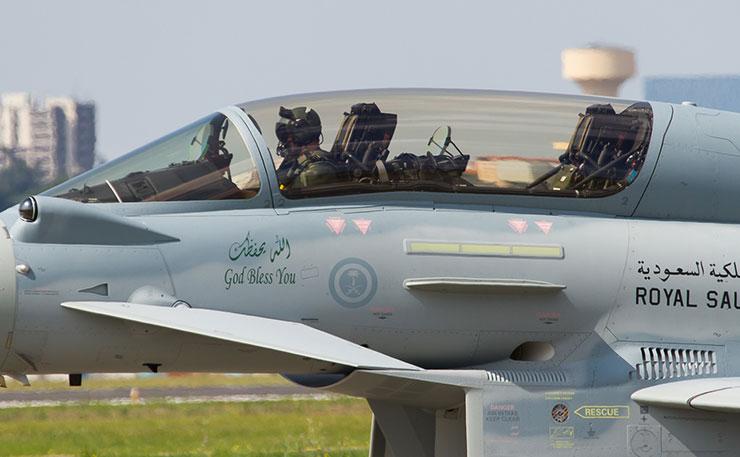 ВВС Саудовской Аравии нанесли удары по боевикам в Йемене. ВИДЕО