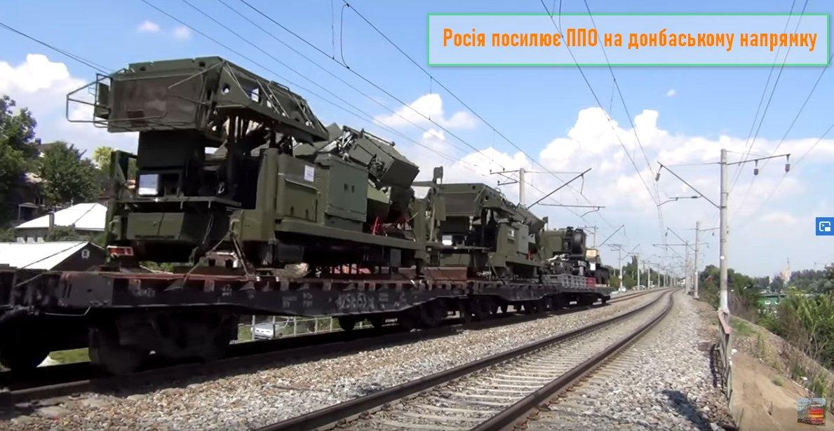 Росія посилює ППО на напрямку Донбасу