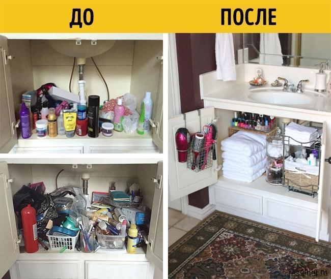 10 лайфхаков, которые помогут поддерживать чистоту в маленькой квартире