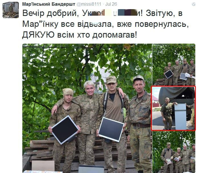 Боевики «ДНР» попытались обвинить ВСУ в мародерстве: красноречивое фото