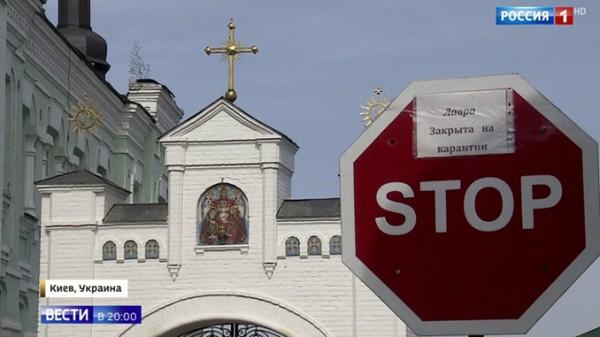 Москва требует пустить гумконвой в Киев: хотят спасать Лавру от коронавируса
