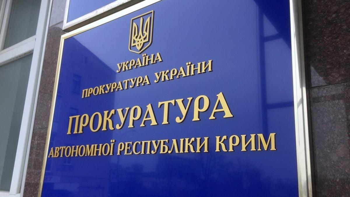 В розшук оголосили кримську суддю-зрадницю, яка виносила вирок українському активісту