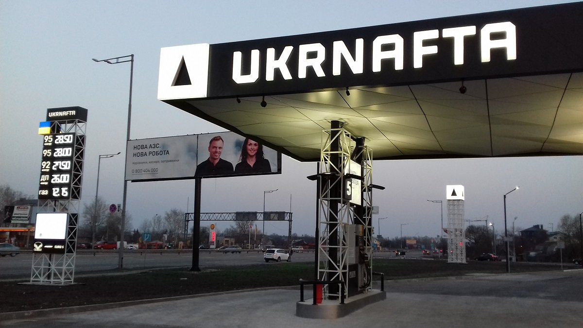 """Укрнафта"" Коломойського знову стала збитковою"