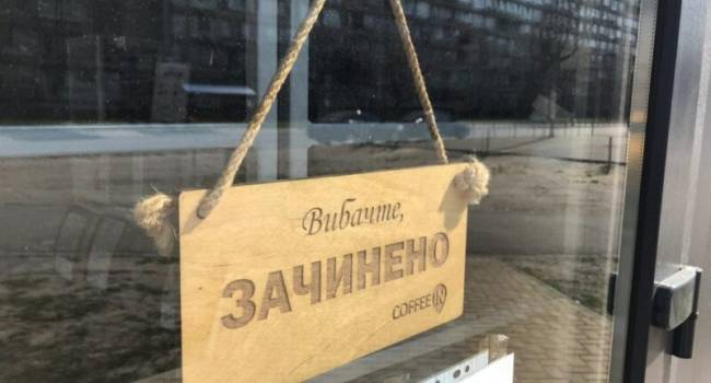 Блогер: после окончания карантина от 10 до 30% кафешек, магазинчиков, мастерских, кондитерских не откроются больше никогда