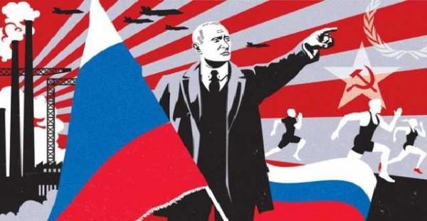 Очередная информационная атака Кремля в отношении к территориальной целостности Украины