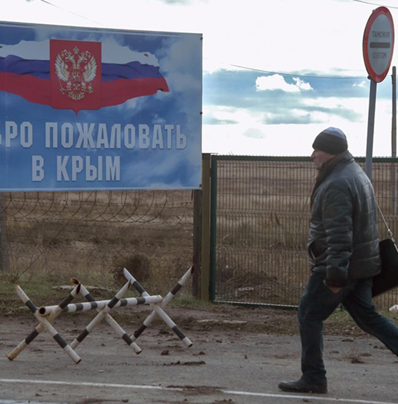 Окупанти ліквідували в Криму два заповідника