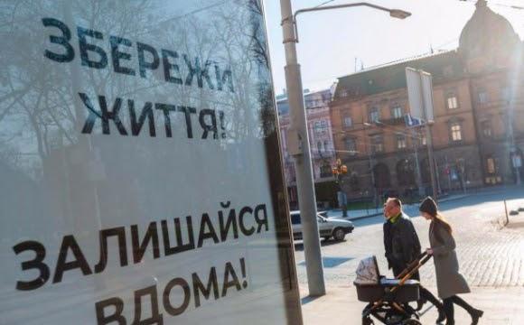 Харьковская областная прокуратура и коронавирус: «заставили» городские власти ввести карантин, перешли на «удаленку», помогают медикам