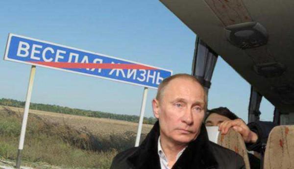 Польша начала строительство газопровода Baltic Pipe