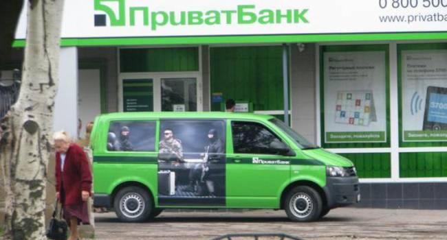 «У потерпевшего в банкомате пропало 500 гривен»: Инкассаторы ПриватБанка воруют деньги