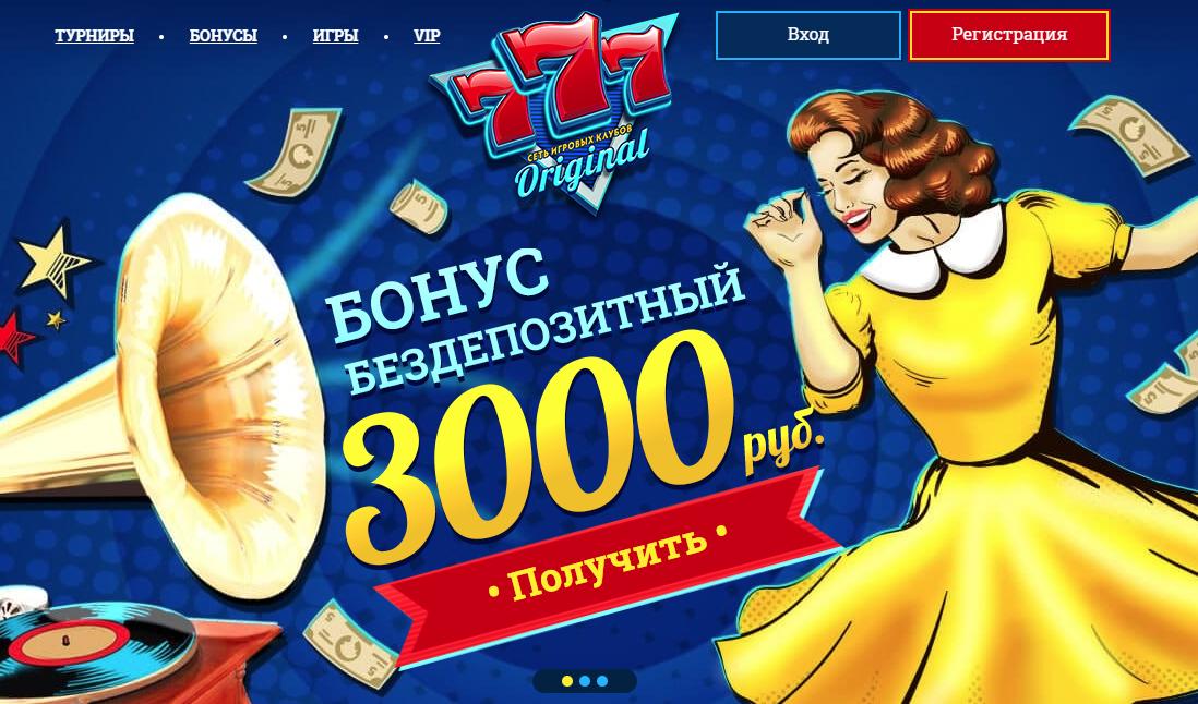 Онлайн казино, готовое порадовать подарками и легкой игрой