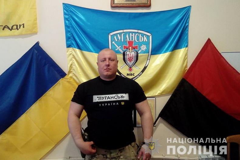 Загиблому в зоні ООС офіцеру поліції присвоїли звання «Герой України»