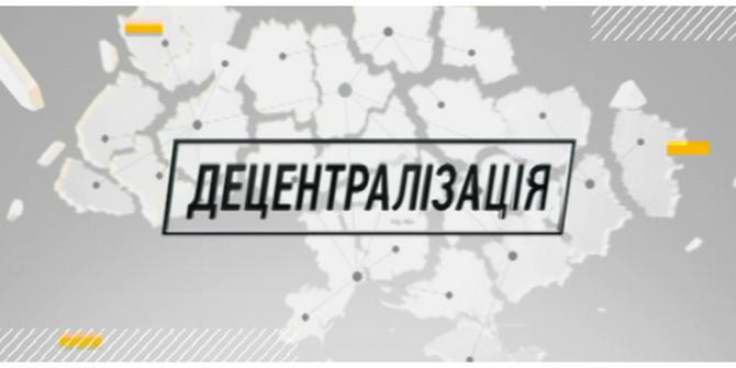 """Власть кроит карту Украины: """"вылез"""" позорный нюанс с районированием"""