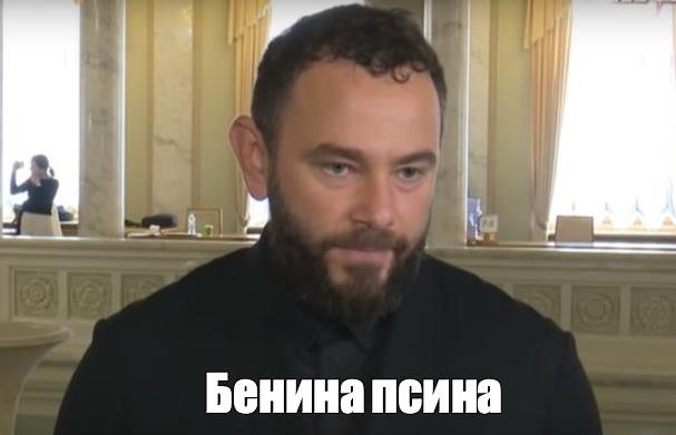 Фейк от Дубинского