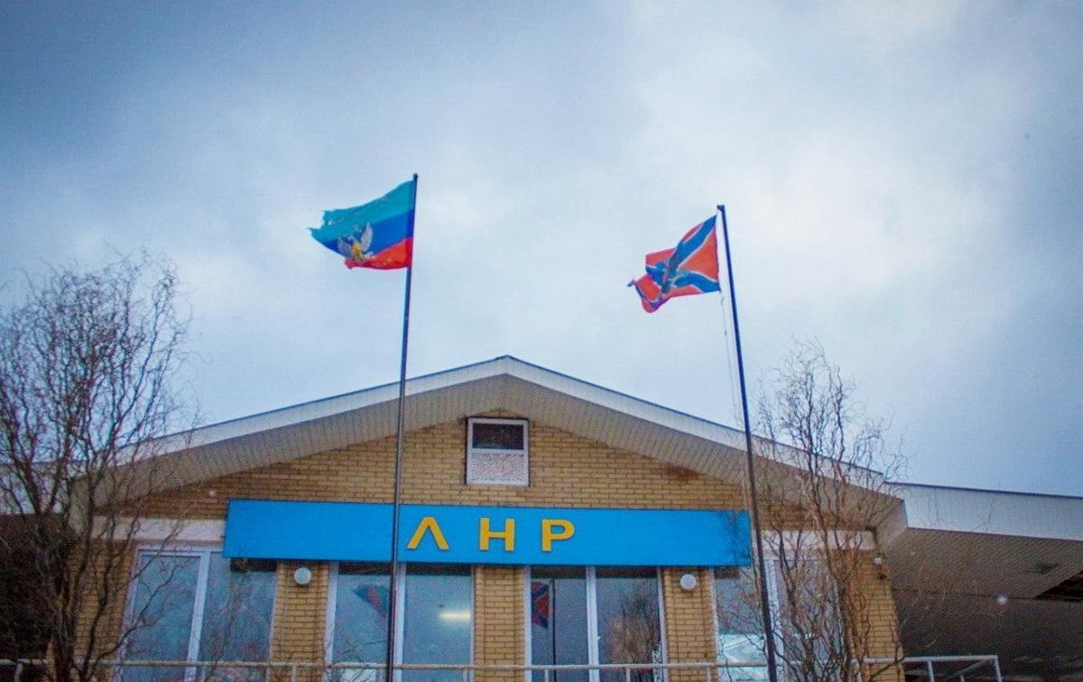 Как символично: в «ЛНР» заблокировали «русскую весну»