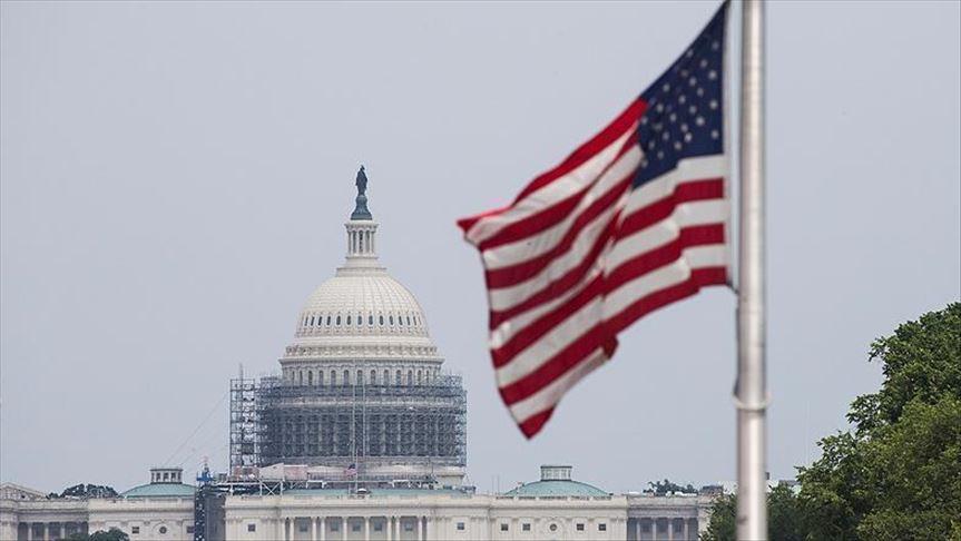 РФ могут объявить спонсором терроризма и отключить от SWIFT: доклад в Конгрессе США