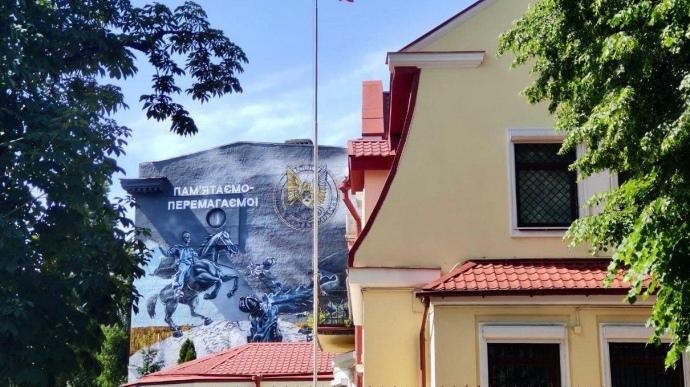 Росія ністєрпєла за мурал СБУ біля консульства в Харкові