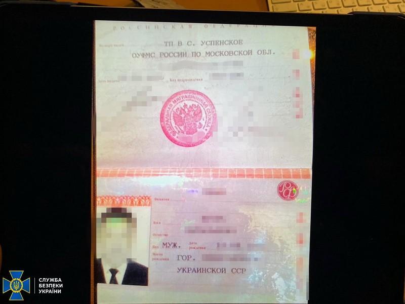 СБУ затримала у Києві групу «професійних» проросійських пропагандистів: фото та подробиці