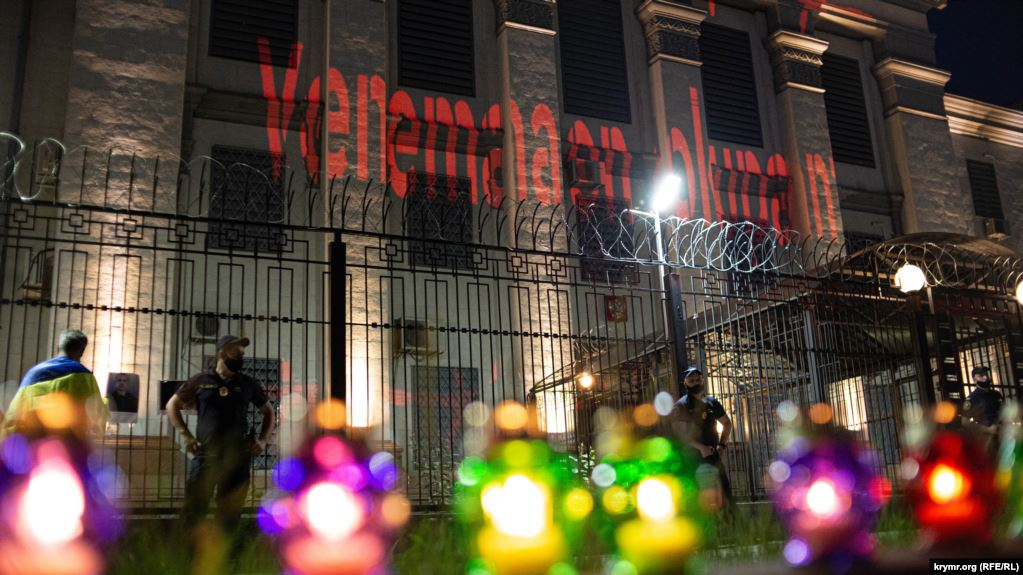 В Киеве активисты «отметили» «День России» акцией возле посольства РФ. ФОТО