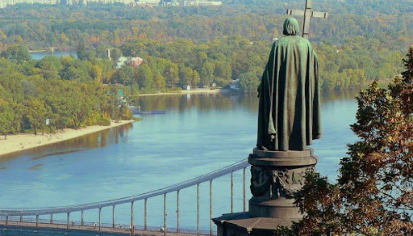 День Крещения Киевской Руси: история и традиции праздника