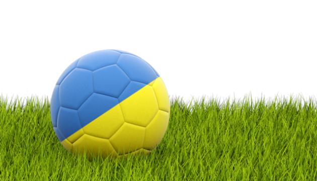 ФСБ РФ обвинила в шпионаже украинского футболиста: подробности